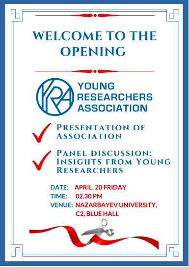 Открытие Young Researchers Association!